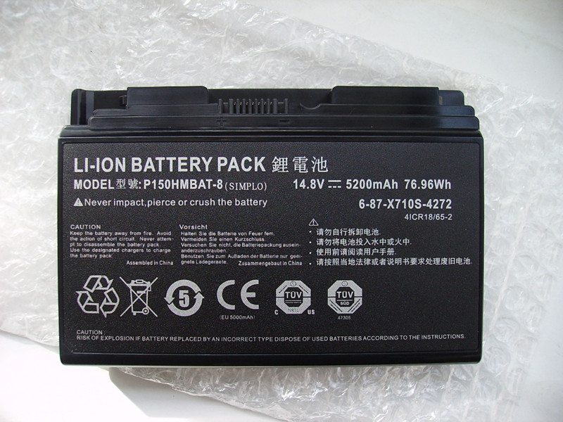 5200mAh Battery Terrans force X811 880M 48SH1 76.96Wh 14.8V